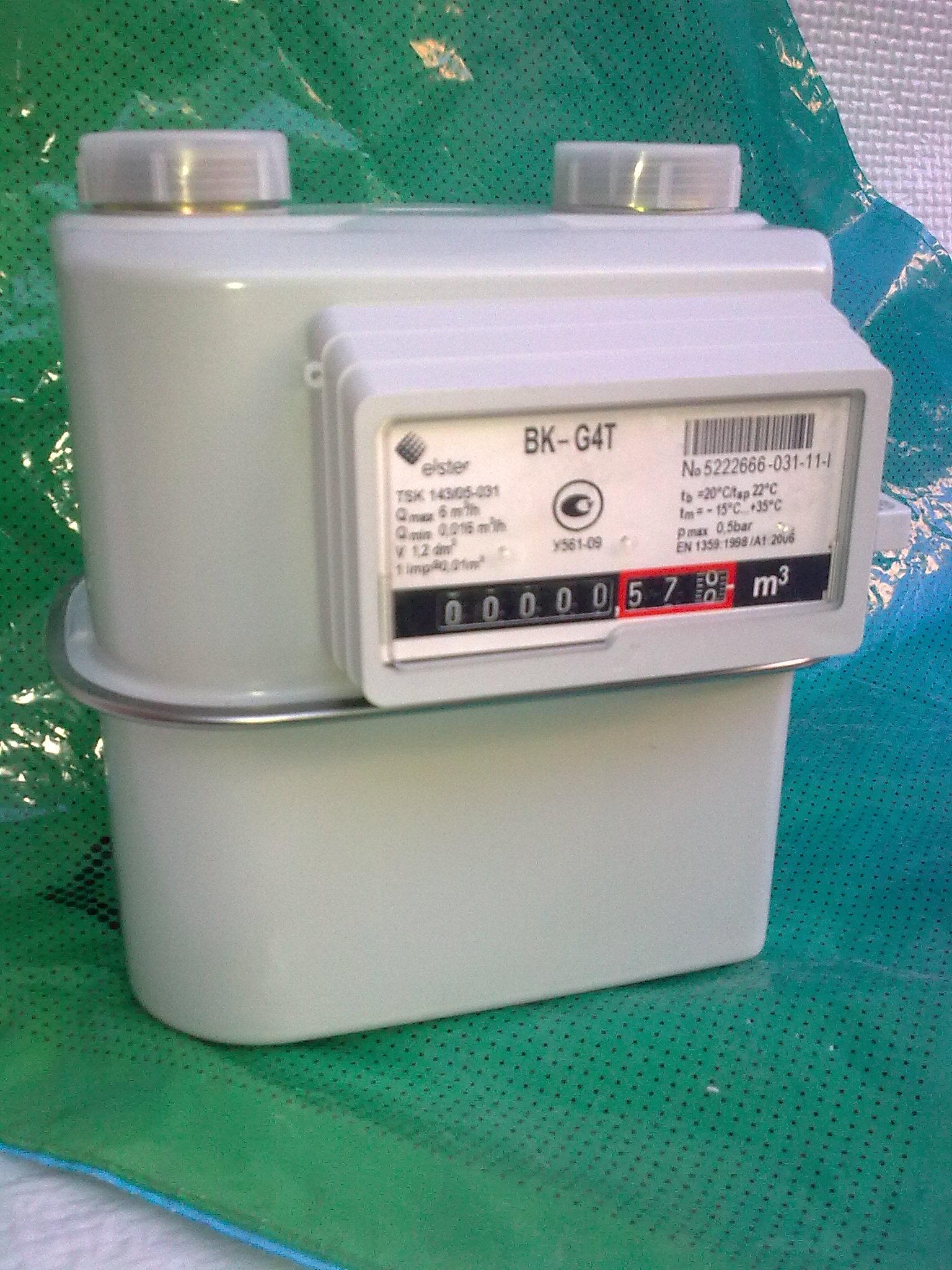 газовые счетчики эльстер g4